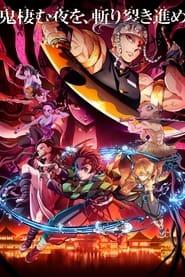 Assistir Kimetsu no Yaiba – 2ª Temporada Online