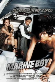 Poster for Marine Boy