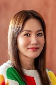 Photo de Uhm Jung-hwa Lee Yu-jin