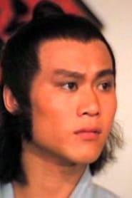 Ricky Cheng Tien-Chi