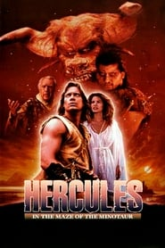 Poster Hercules in the Maze of the Minotaur 1994