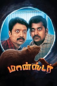Monster Tamil Full Movie