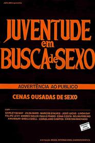 Juventude em Busca de Sexo 1983