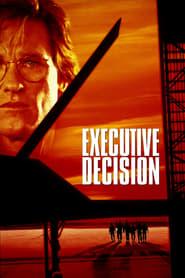Poster Executive Decision 1996