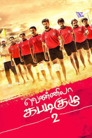 Vennila Kabaddi Kuzhu 2 (2019)  Tamil Full Movie Watch Online Free