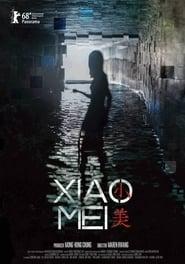 مشاهدة فيلم Xiao Mei مترجم