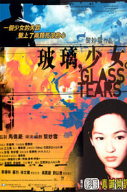 Glass Tears