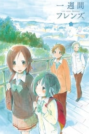 Isshuukan Friends