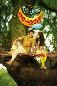 Thattumpurath Achuthan (2018) Malayalam Full Movie