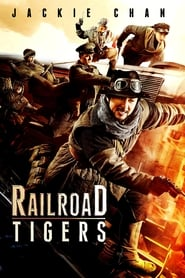 Railroad Tigers / Tie Dao Fei Hu 2016