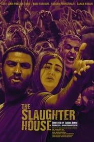 The Slaughterhouse 2020