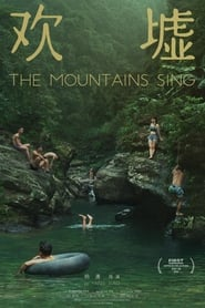 The Mountains Sing (2021)