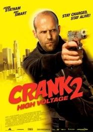 Crank: High Voltage 2009 HD | монгол хэлээр