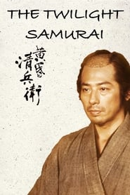 The Twilight Samurai (2002)