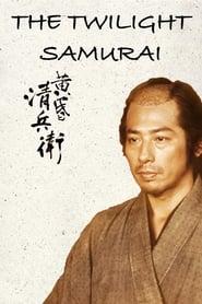 Poster The Twilight Samurai 2002