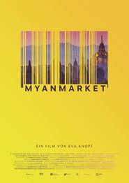 Myanmarket 2017