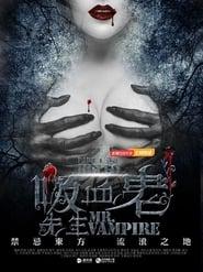 Hello, Mr. Vampire (2016) Zalukaj Online