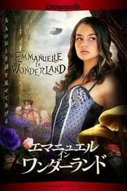 Emmanuelle Through Time: Sex Tales (2012)
