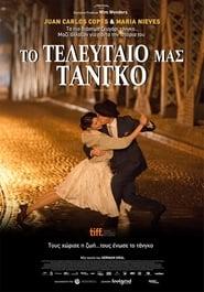 Our Last Tango