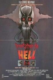فيلم Invitation to Hell مترجم