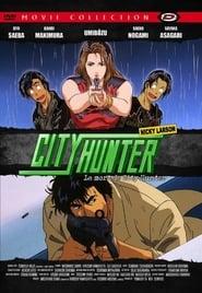City Hunter - Ryo Saeba, Live on the Scene 1999