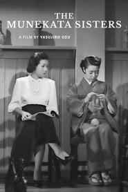 The Munekata Sisters (1950)