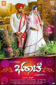 Bharaate (2020) Hindi Dubbed