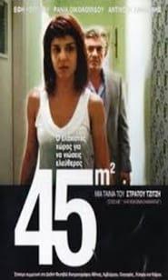 45m² – 45 tetragonika