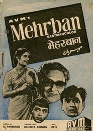 Mehrban (1967)