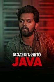 Poster Operation Java 2021
