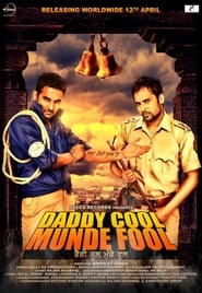 Daddy Cool Munde Fool