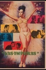 Las impuras (1969)