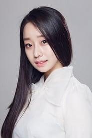 Moon Ye-Won