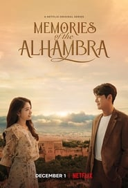 Recuerdos De La Alhambra (Memories of the Alhambra) (2018)