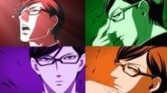 Sakamoto, pour vous servir ! en streaming