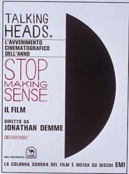 Stop Making Sense 1984
