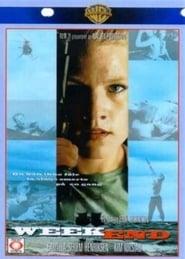 Watch Weekend 1998 Free Online