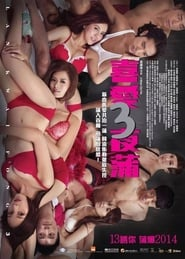 Lan Kwai Fong 3 Full Movie Online HD