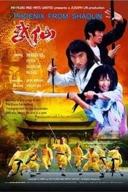 Phoenix from Shaolin 2005
