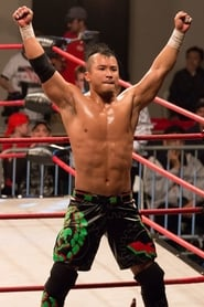 Yujiro Kushida - Regarder Film en Streaming Gratuit