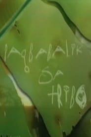 Watch Pagbabalik sa Tribo (1999)