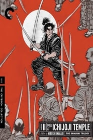 Poster Samurai II: Duel at Ichijoji Temple 1955
