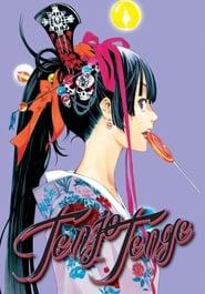 Tenjho Tenge