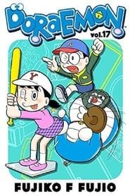 Doraemon Season 17