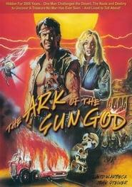 The Ark of the Sun God