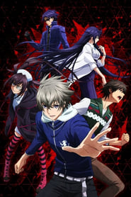 Lord of Vermilion: Guren no Ou: Season 1