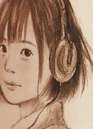 فيلم Goodbye Mio-Chan 2018 مترجم أون لاين بجودة عالية