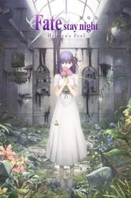 Poster Fate/stay night: Heaven's Feel I. Presage Flower
