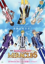 Image Tokimeki Restaurant☆☆☆ MIRACLE6 Movie