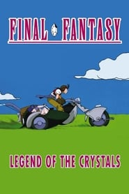 Final Fantasy: A Lenda dos Cristais